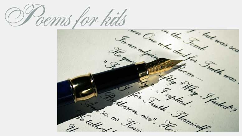 стихи на английском для детей