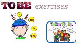 упражнения to be для детей