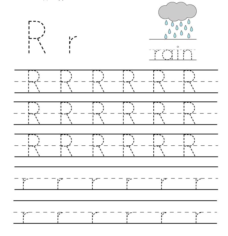 пропись английского алфавита буква r