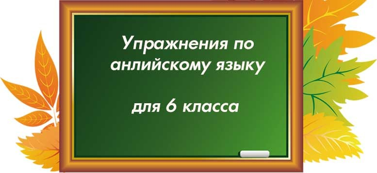 vocabulary and grammar in use 6 класс решебник