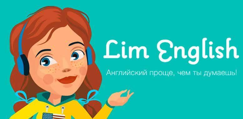 онлайн самоучитель лим инглиш