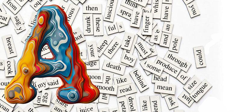 словообразование на букву а