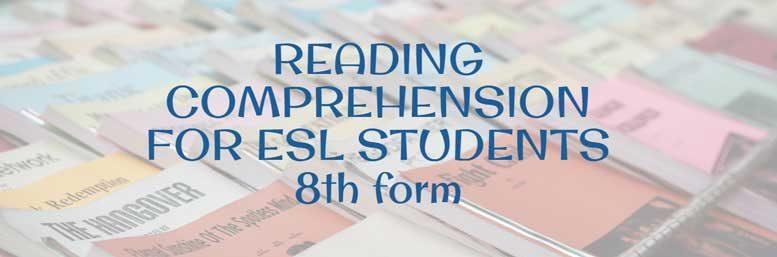 тесты по чтению для 8 класса