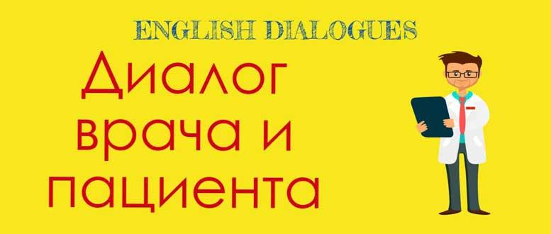 диалог на казахском языке про знакомство