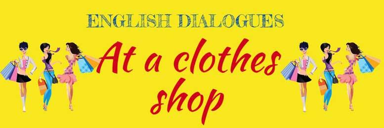 диалог в магазине одежды