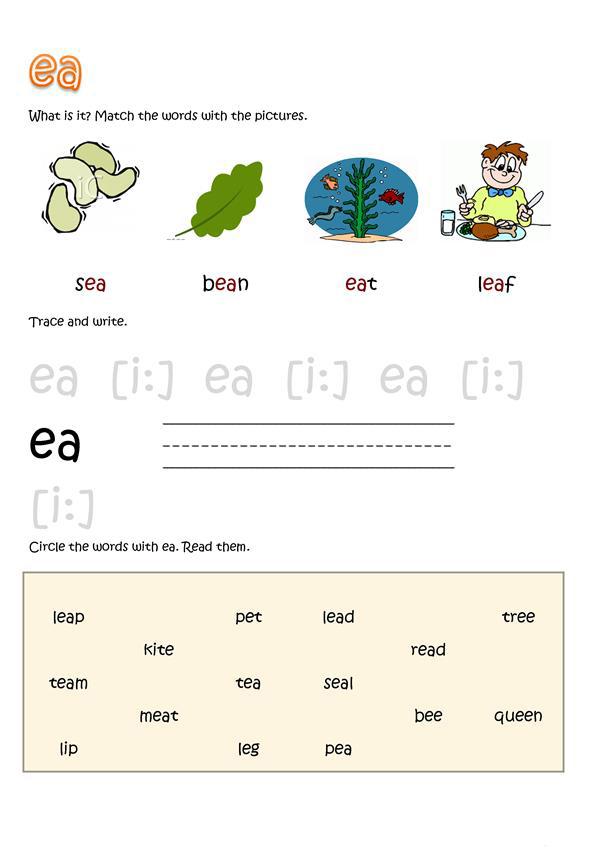 английские прописи ae