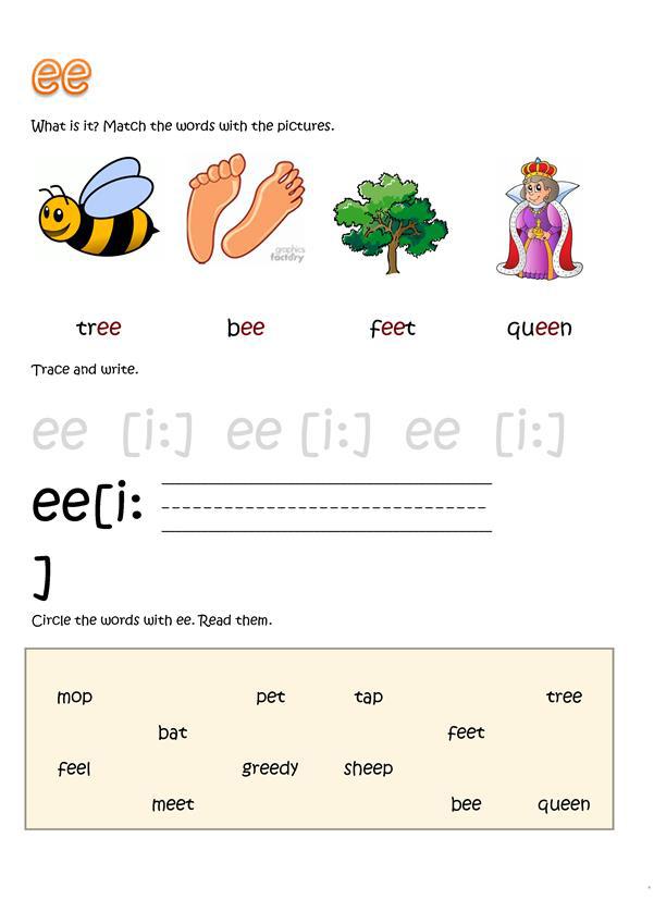 английские прописи ee